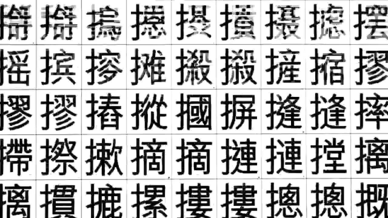 Unicode character table youtube unicode character table buycottarizona Gallery