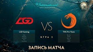 LGD vs TNC, The International 2017, Групповой Этап, Игра 1