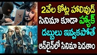 Pirates of the Caribbean 5 hacked  Pirates will release movie download online if not paid