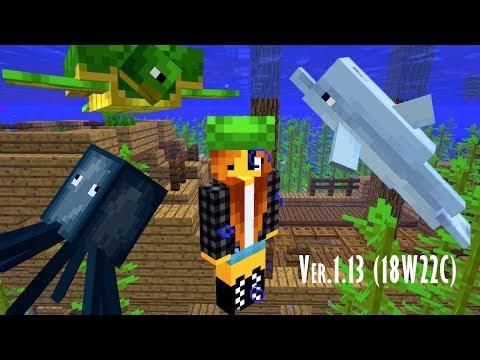 Обзор Майнкрафт со Светой - Подводный мир! - Обновление игры.