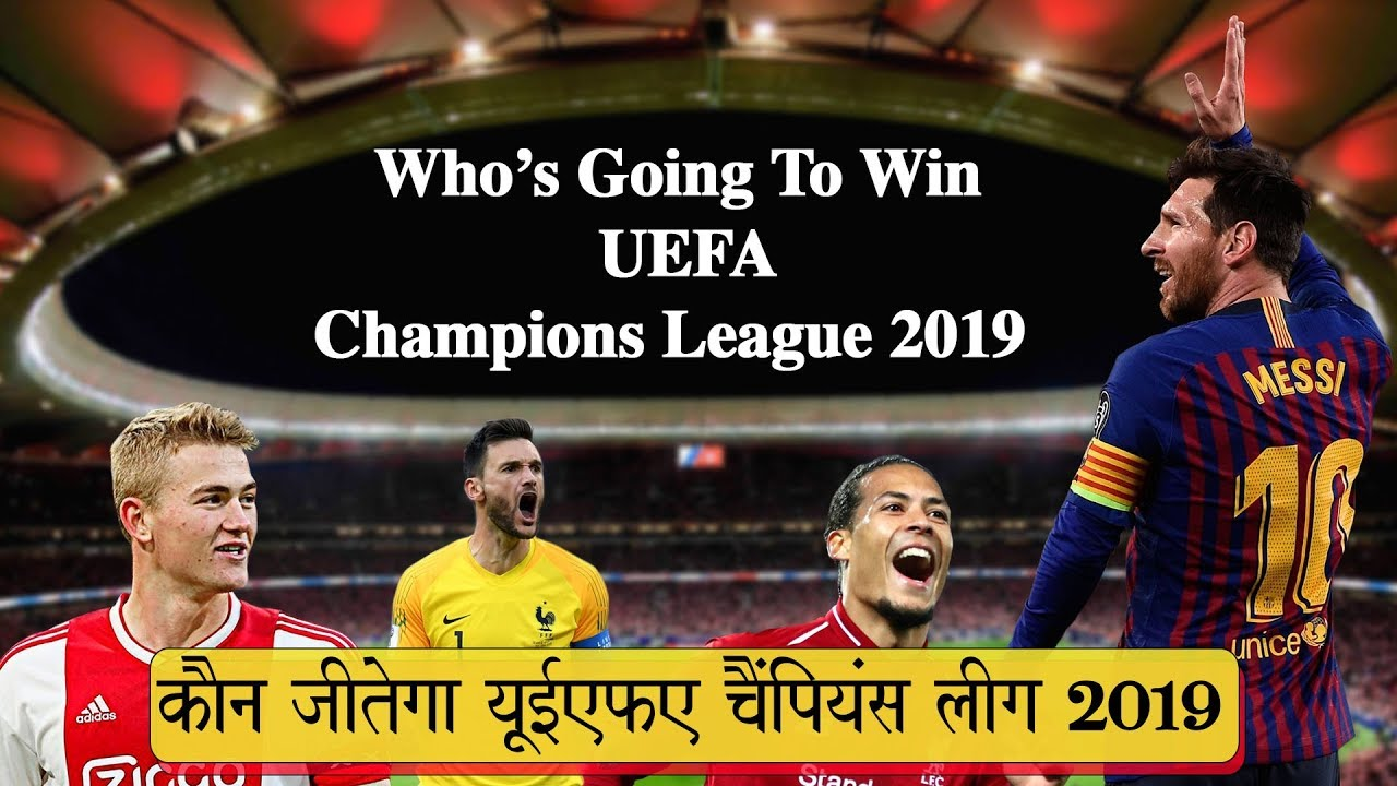 UEFA CHAMPIONS LEAGUE 2019 PREDICTIONS