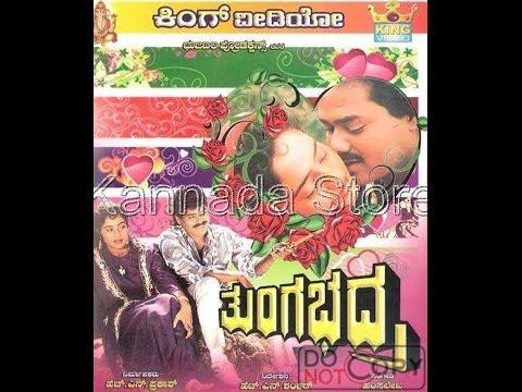 Thungabhadra – ತುಂಗಭದ್ರ 1995 | FEAT.Raghuveer, Sindhu | Full Kannada Movie