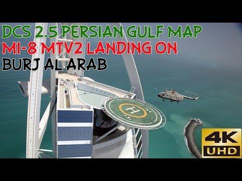 DCS World 2.5 Mi-8 MTV2 Burj Al Arab Landing - Persian Gulf Map