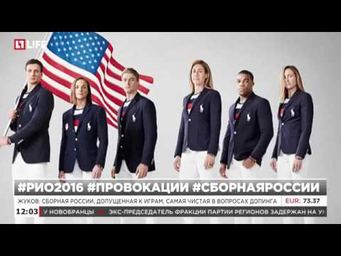 МПК выясняет, кто нес флаг России на открытии Паралимпиады в Рио В Монреале люди собрались возле штаб-квартиры WADA, чтобы выразить недовольство