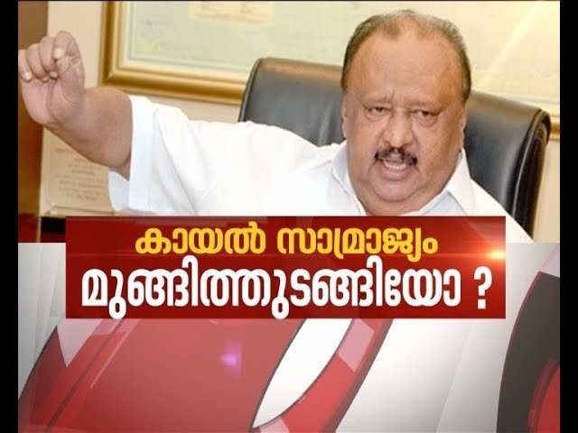 Going gets tough for Thomas Chandy | Asianet News Hour 22 Sep 2017