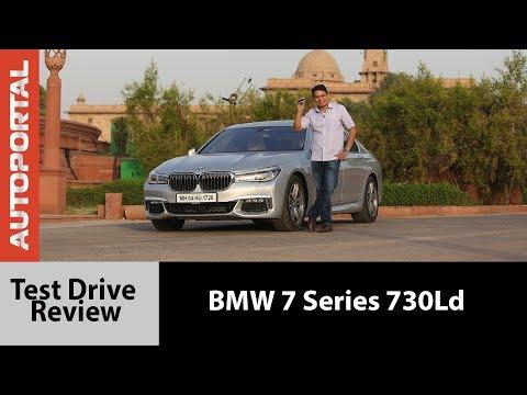 Купить BMW 740i 2016' Киев -