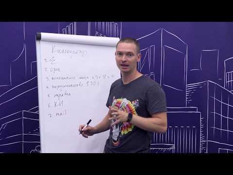 Кредитный калькулятор от АКПК Илма