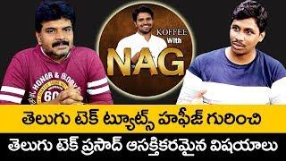 Prasad Tech in Telugu Prasad about Telugu Tech Tuts Hafiz | Prasad Tech in Telugu Youtube Life Story