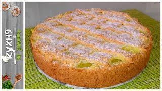 Очень вкусный ЯБЛОЧНЫЙ ПИРОГ с заварным кремом | Можно даже сказать торт!