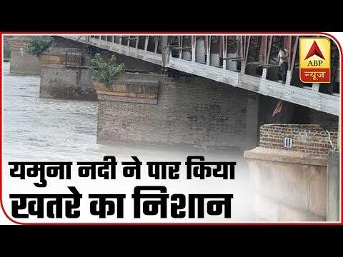 River Yamuna Crosses Danger Mark In Delhi | ABP News