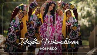 Зулайхо Махмадшоева - Номардо (Клипхои Точики 2020)