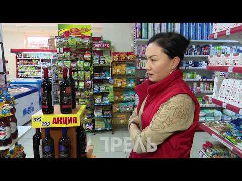 Не сахар [27 серия] магазин