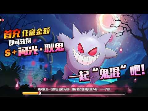 Pokemon Super Meng ARPG Gameplay & Review