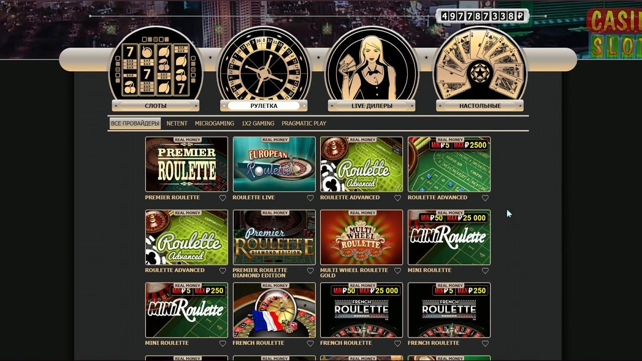 онлайн казино азино актуальный сайт