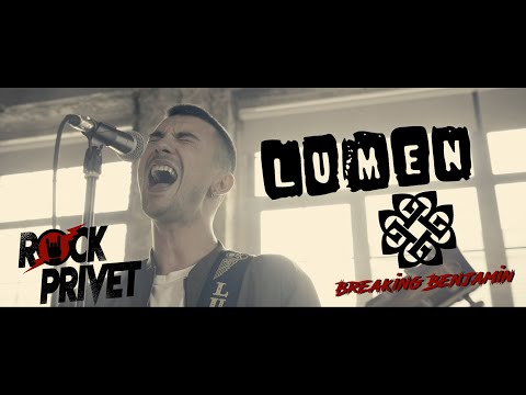 LUMEN / Breaking Benjamin - Гореть (Cover by ROCK PRIVET)