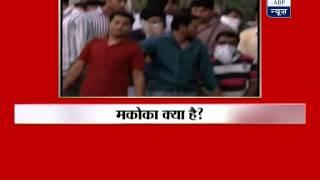 Delhi Police invokes MCOCA provisions against Sreesanth