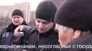 В Харькове суду запрещают антимайданорвцам проводить мирные акции