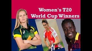 Women's T20 world cup Winning Country || ICC T20 Cricket World Cup Winners List || factsbehindsports