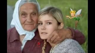Л. УСПЕНСКАЯ - ПРАБАБУШКА