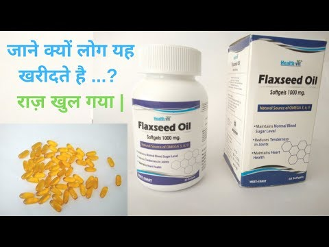 healthvit-flaxseed-oil-softgels-review
