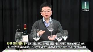 [경태지의 Thinking of wine] ep12. …