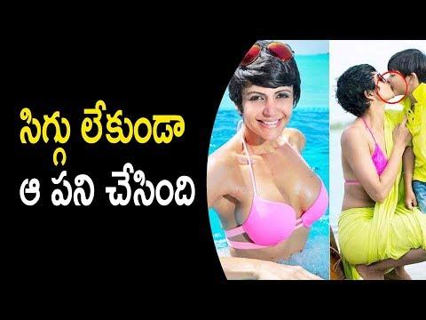 Netizens Fire On Mandira Bedi | Latest Telugu Movie News