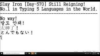 Slay Iron,Day-570,Typing,Type,…