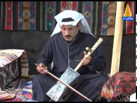 ربابة جمعة الجبوري - رحل مني العزيز