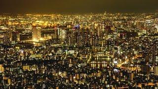 地上高634mを誇る世界一高い電波塔、東京スカイツリーの最上階、高さ45...