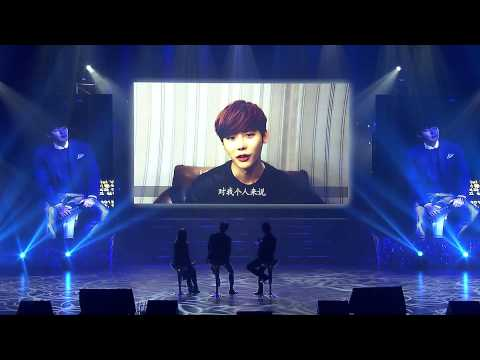 150411 LeeJongSuk's VCR Message for KimWooBin FM in Beijing