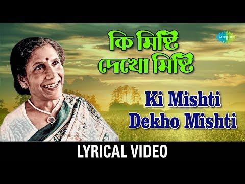 Mix - Sandhya Mukhopadhyay