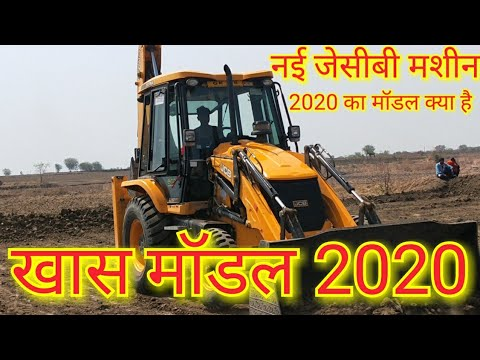 My New JCB 3dx, 2020 modal review ,jcb 3dx backhoe loader review,how to drive jcb,jcb hindi review