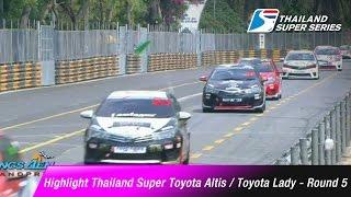 Highlight Thailand Super Toyota Altis / Toyota Lady Round 5 | Bangsaen Street Circuit
