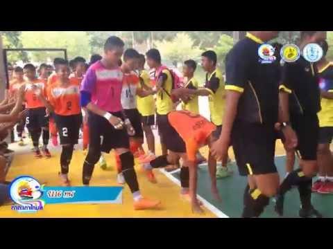 ท่าตะเภาเกมส์ ฟุตซอล U16 (ทน.ตรัง) 24/10/58 Part 1