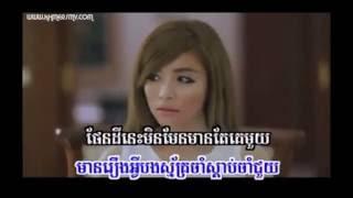 គេងមិនលក់callមកបង ភ្លេងសុទ្ធ ,Keng Min Luk Call Mok Bong sing along ឆាយ វីរះយុទ្ធ YouTube