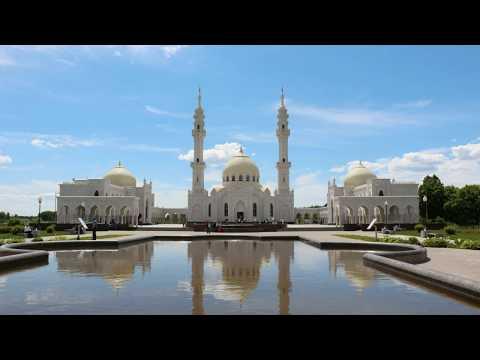 Болгар Татарстан Белая мечеть