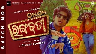 O O  Rangabati ¦ Official Music Video ¦ Sailendra   Raja D   Bunty ¦ Asad Nizam   Kuldeep ¦ OdishaR