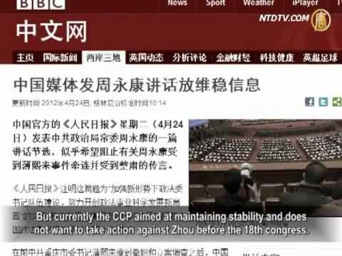Zhou Yongkang's Old Speech Reported to Maintain Stability