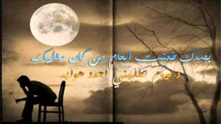 عبدالله عايض جاني يقول