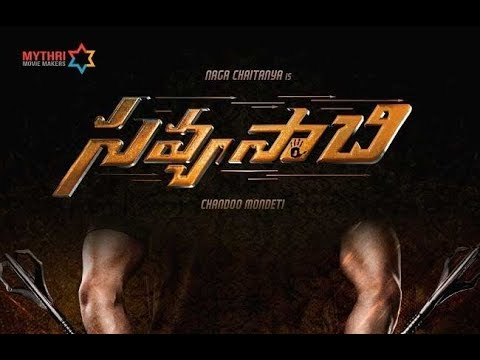 naga-chaitanya-savyasachi-movie-mm-keeravani-ap-po