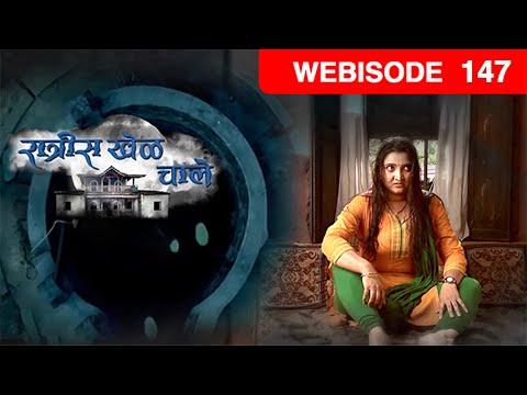 Ratris Khel Chale - Episode 147  - August 10, 2016 - Webisode