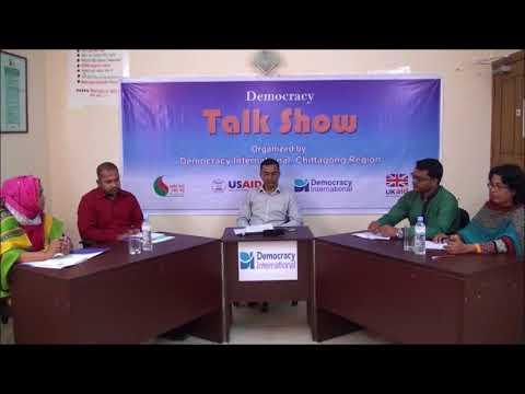 Democracy Talk I Multi - party Program I Chittagong I November 2017 I Group 2