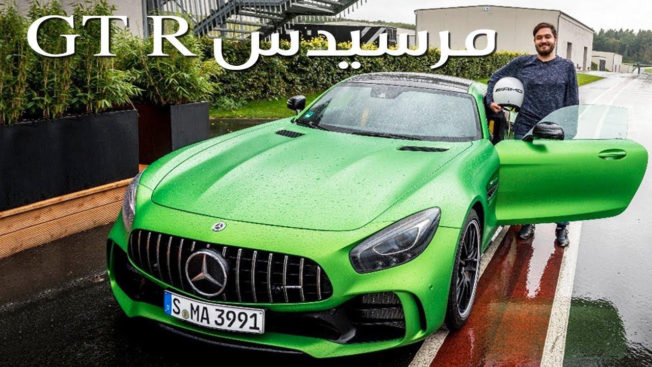 مرسيدس GT-R - هل هي أسرع من نيسان GT-R؟ -  جميل أزهر   سعودي أوتو