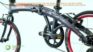 DAHON 2017 Folding Bike Highlights - ROAD/TOUR