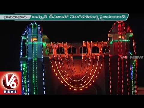 Hyderabad City Beautifully Decorated on the Occasion of Telangana State Formation Day | V6 News