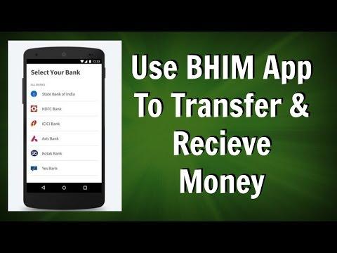 How to Use BHIM App to Bank money transfer - BHIM ऐप से पैसे कैसे ट्रान्स्फ़र करें