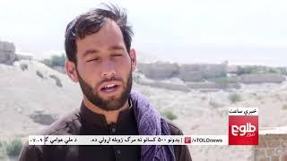 LEMAR NEWS 15 July 2018 /۱۳۹۷ د لمر خبرونه د چنګاښ ۲۴ نیته