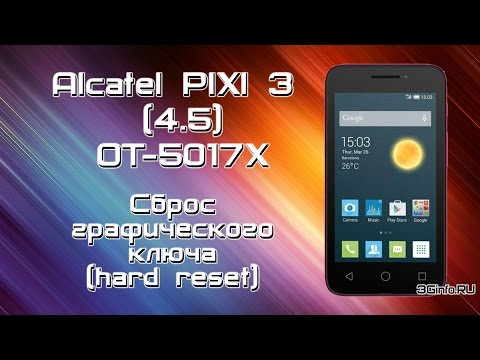 Alcatel One Touch PIXI 3 (4.5) Hard Reset