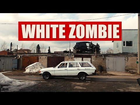 Пермь сейчас...3 дня спустя после первой атаки зомби...W123 WhiteZombie