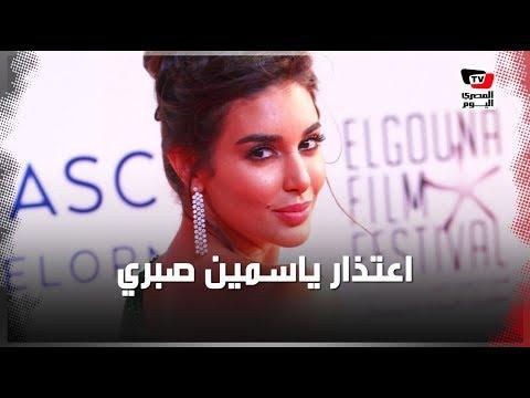 تعليق وهجوم واعتذار.. قصة تعليق أثار الجدل للفنانة ياسمين صبري على انستجرام  - 19:54-2019 / 6 / 23